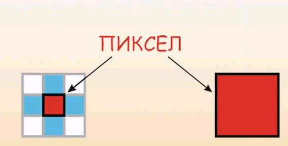 hello_html_29ace26a.jpg