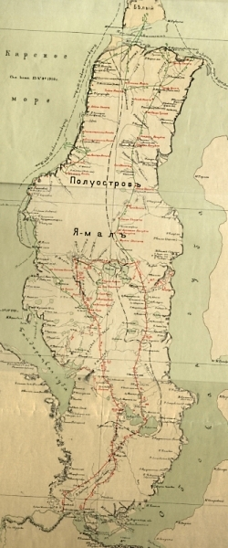 http://www.mvk-yamal.ru/wp-content/uploads/2011/09/trans_zhitkov.jpg