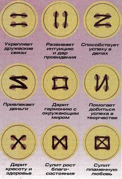 http://vmireveschey.ru/wp-content/uploads/2013/01/ad839e.jpg