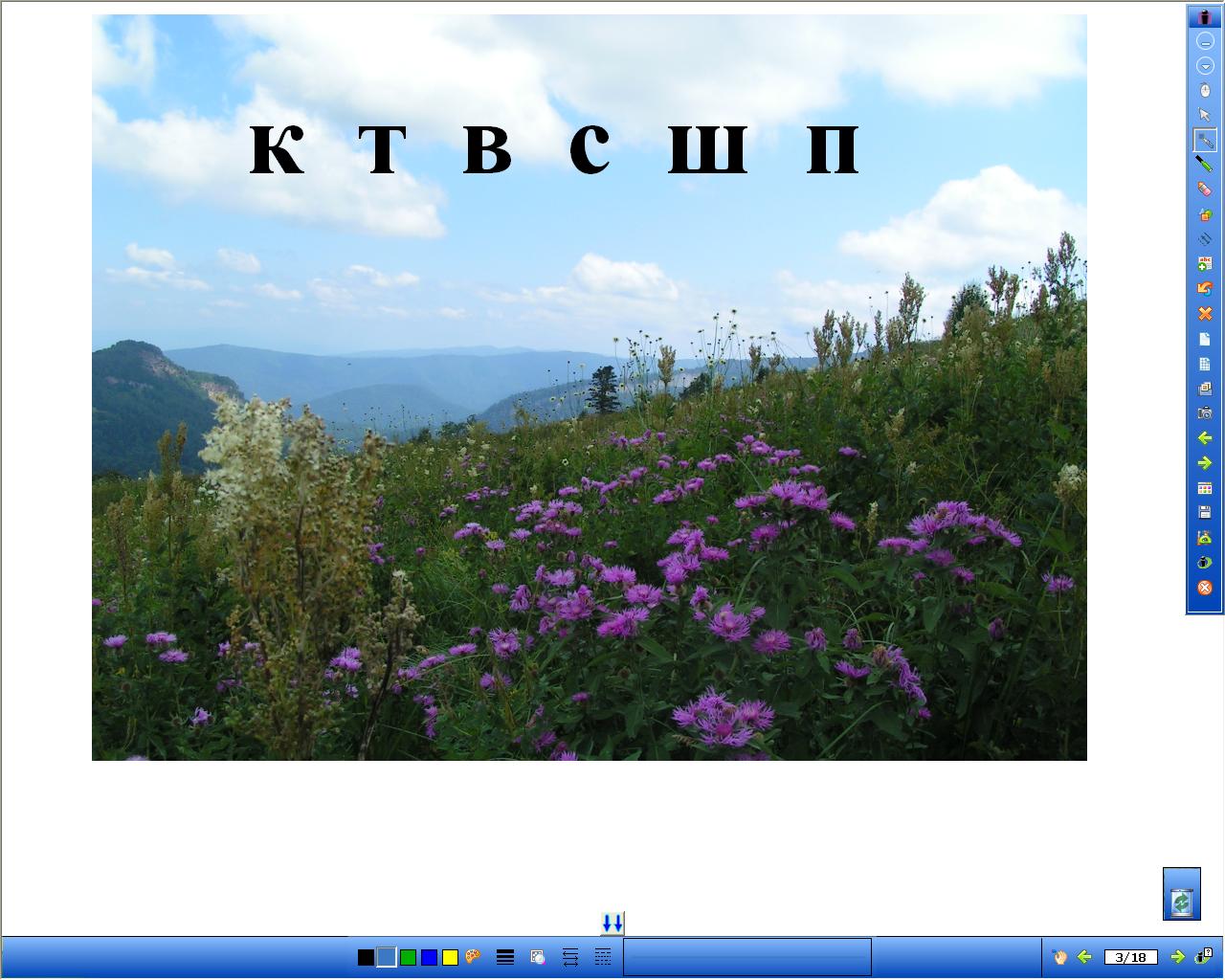 hello_html_19e99318.png