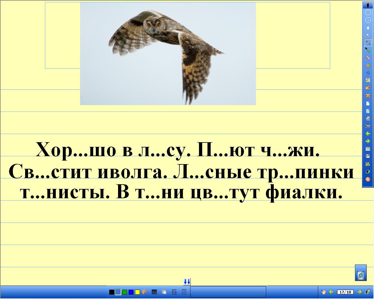 hello_html_46246377.png