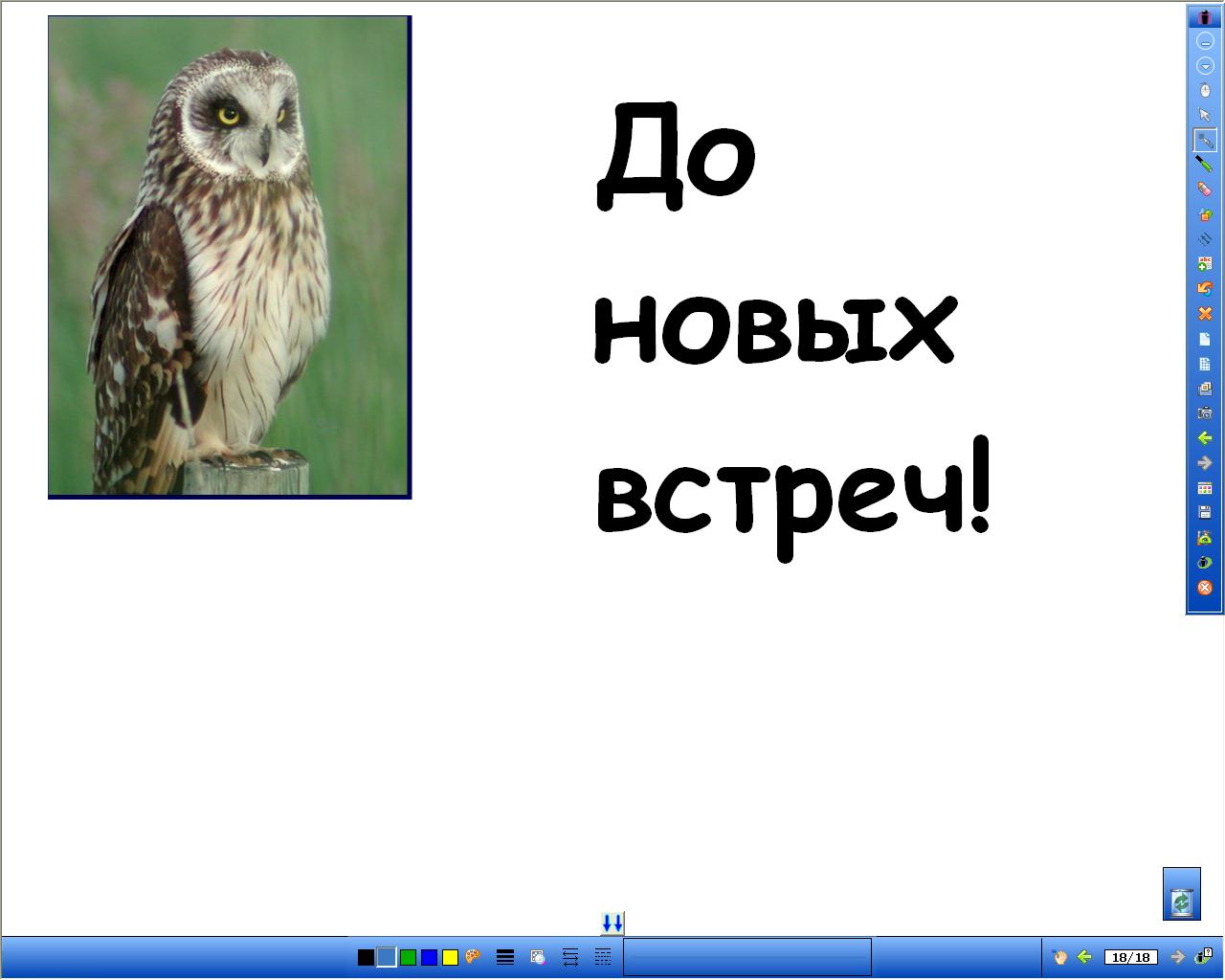 hello_html_m520f5c44.png