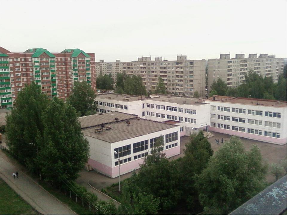 Картинка школы