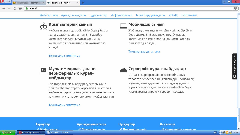 hello_html_m7165e9e0.png
