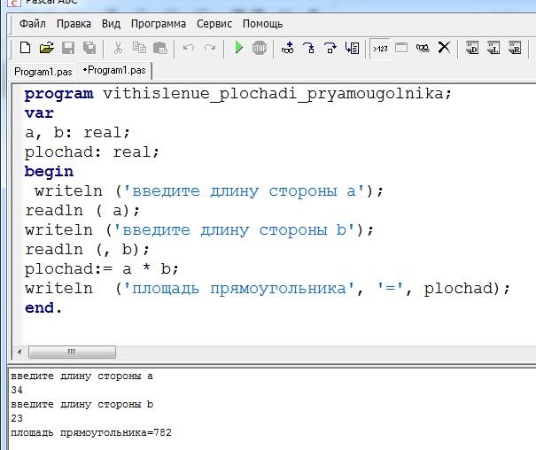 hello_html_39cc3312.jpg