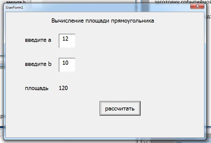 hello_html_mc0bd711.png