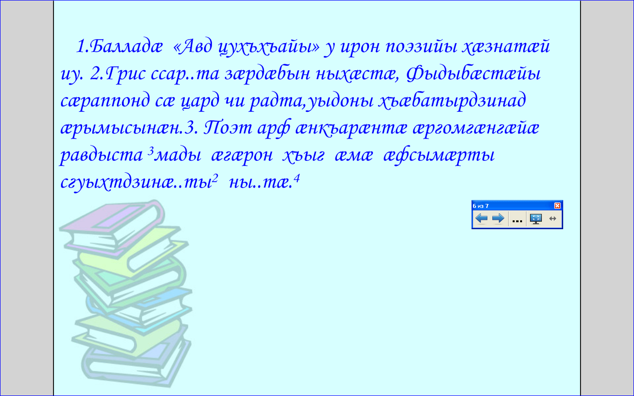 hello_html_m211e9c21.png