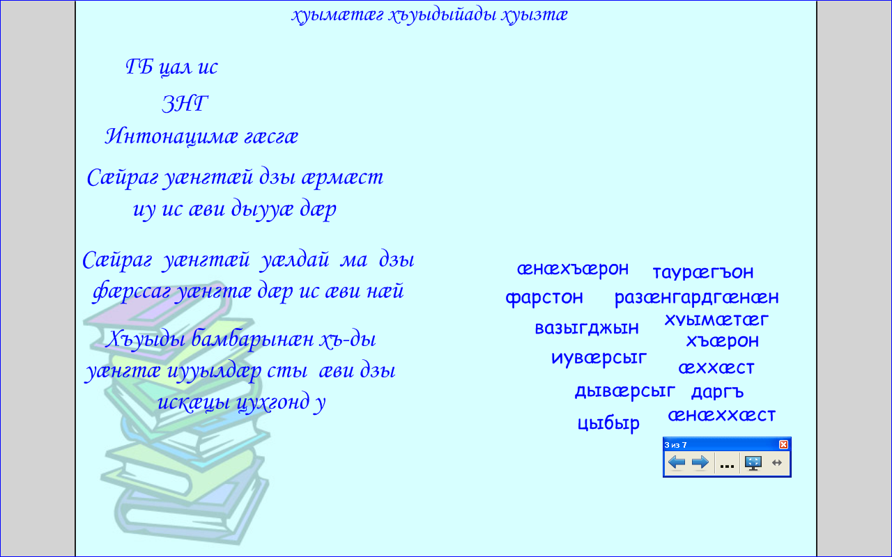 hello_html_m774b2d7f.png