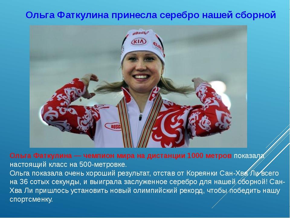 Ольга Фаткулина принесла серебро нашей сборной ОльгаФаткулина — чемпион мира...