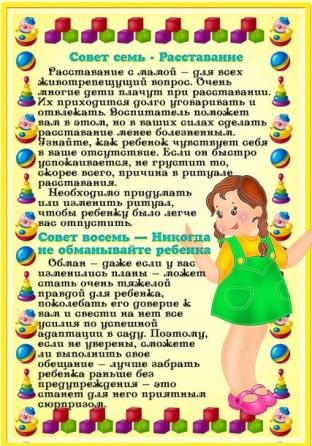 C:\Users\Пользователь\Desktop\м\cMZrFl6-9xo.jpg