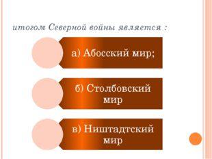 Установите соответствие между понятиями их определениями: 1. мануфактура 2.