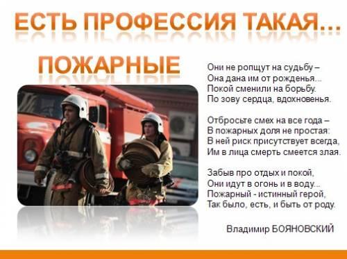 http://easyengl.ucoz.ru/_ld/139/s28702107.jpg