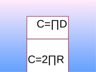 C=∏D C=2∏R