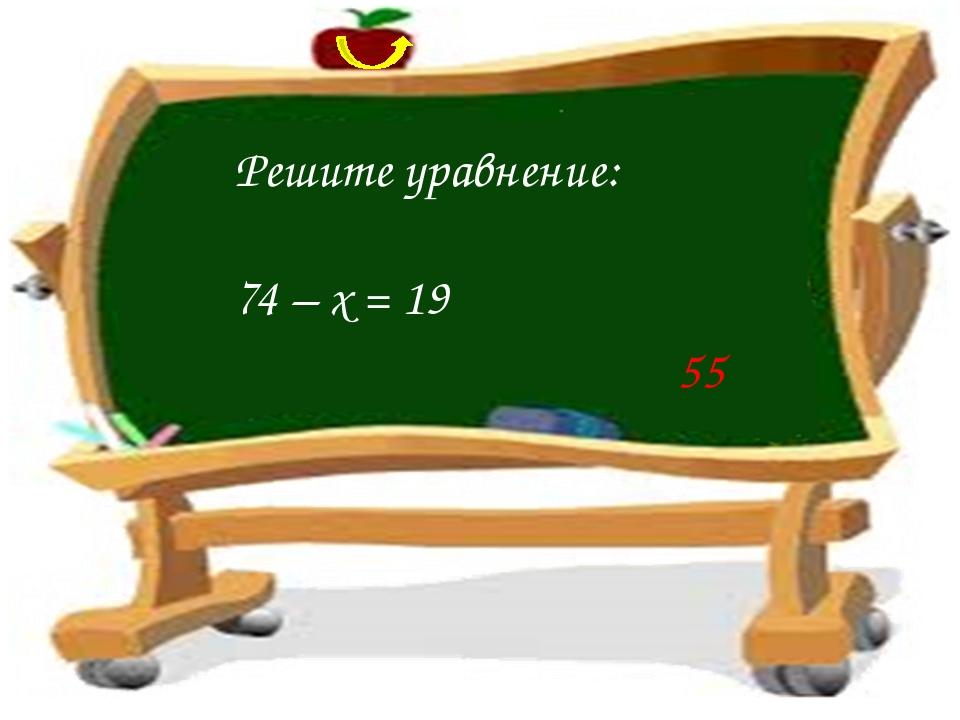 Точка М делит отрезок АВ, равный 12 см, на две части, из которых одна в 3раза...
