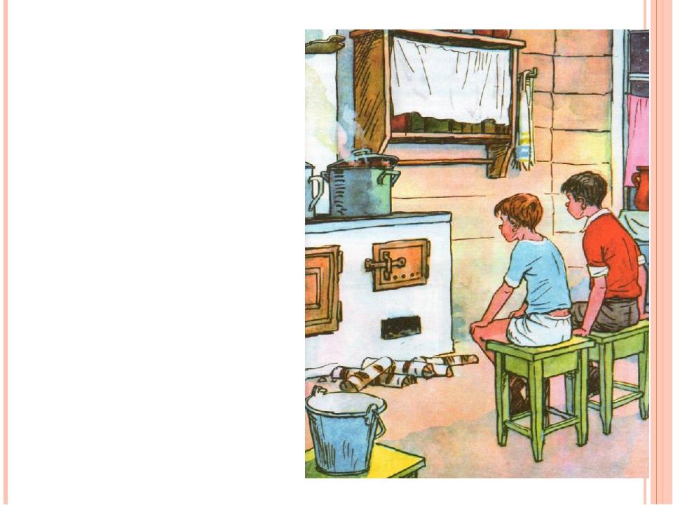 Картинки к рассказу носова мишкина каша