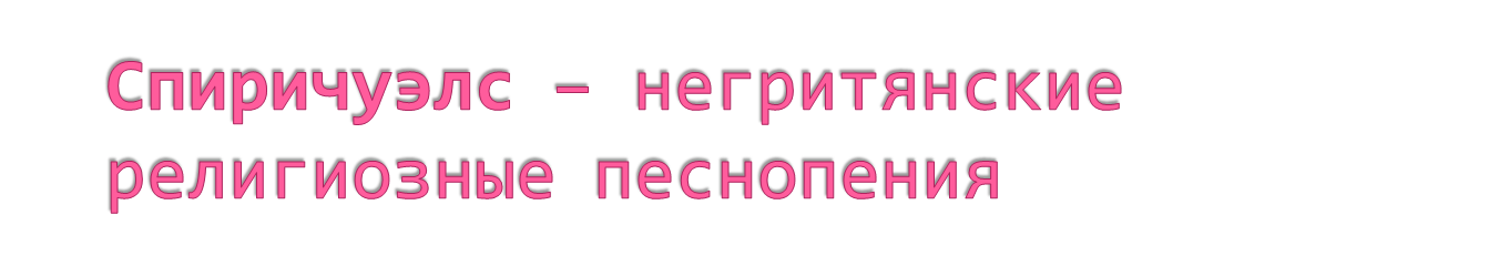 hello_html_m39b5dd6c.png
