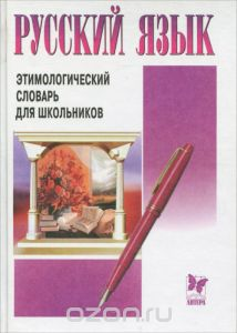 http://static1.ozone.ru/multimedia/books_covers/c300/1012895494.jpg