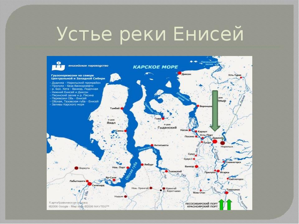 своей картинка река енисей на карте рыбалка прогулка