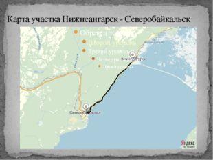 Карта участка Нижнеангарск - Северобайкальск