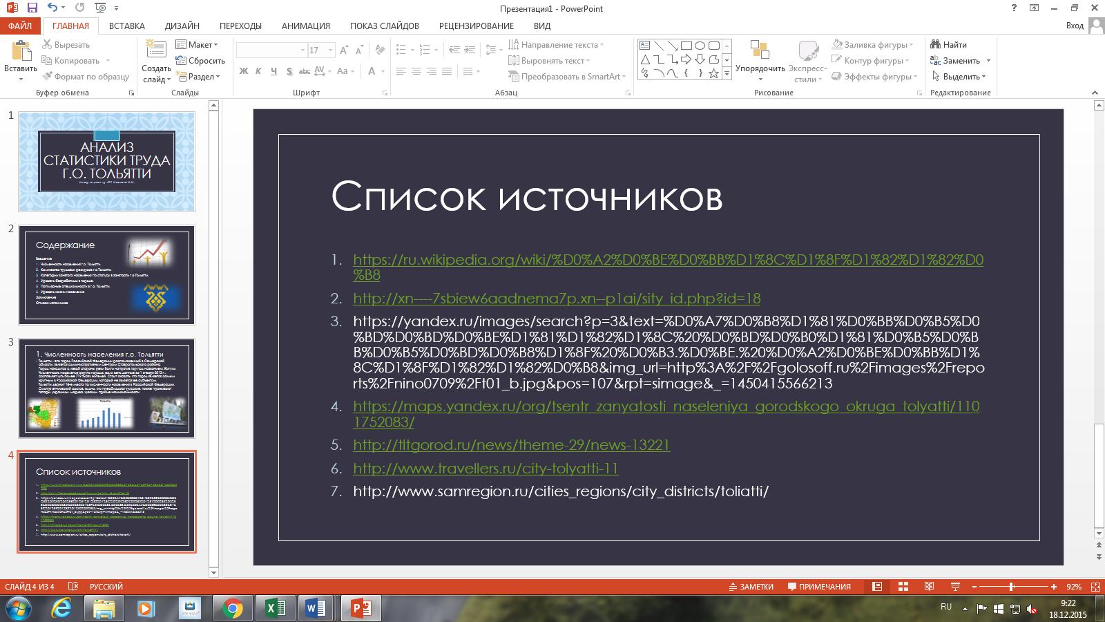 hello_html_1529dd15.png