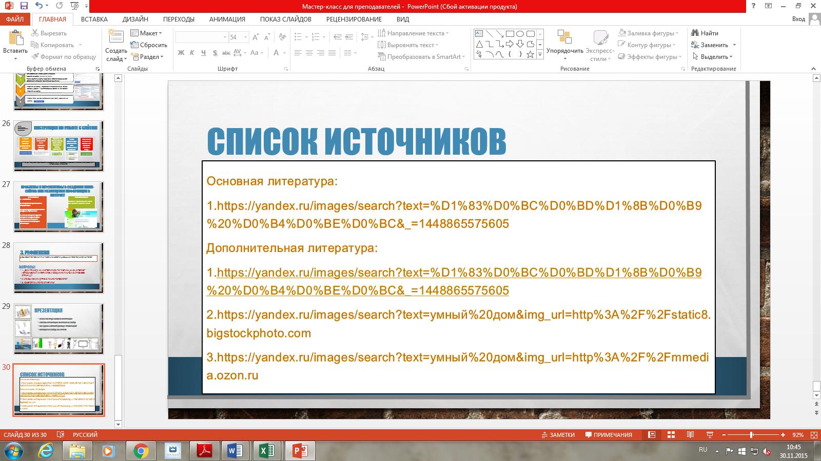 hello_html_2f09b41b.png