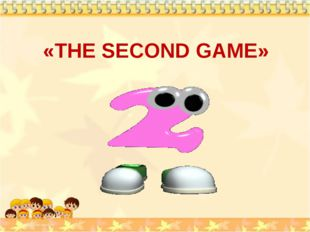 «THE SECOND GAME»