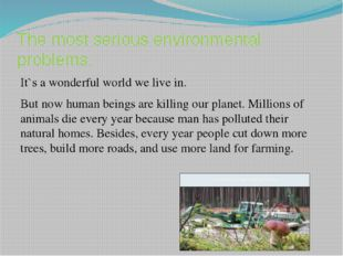 The most serious environmental problems. It`s a wonderful world we live in. B