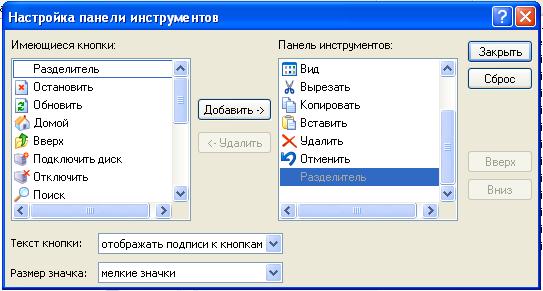 hello_html_m339fcb6b.png