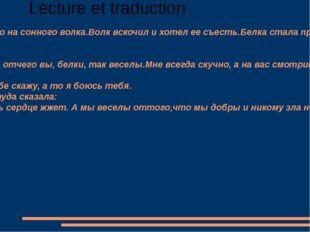 "Lecture et traduction Cказка Л.Н.Толстого"" Белка и волк"". Белка прыгала с вет"