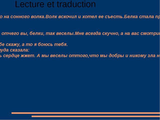 "Lecture et traduction Cказка Л.Н.Толстого"" Белка и волк"". Белка прыгала с вет..."