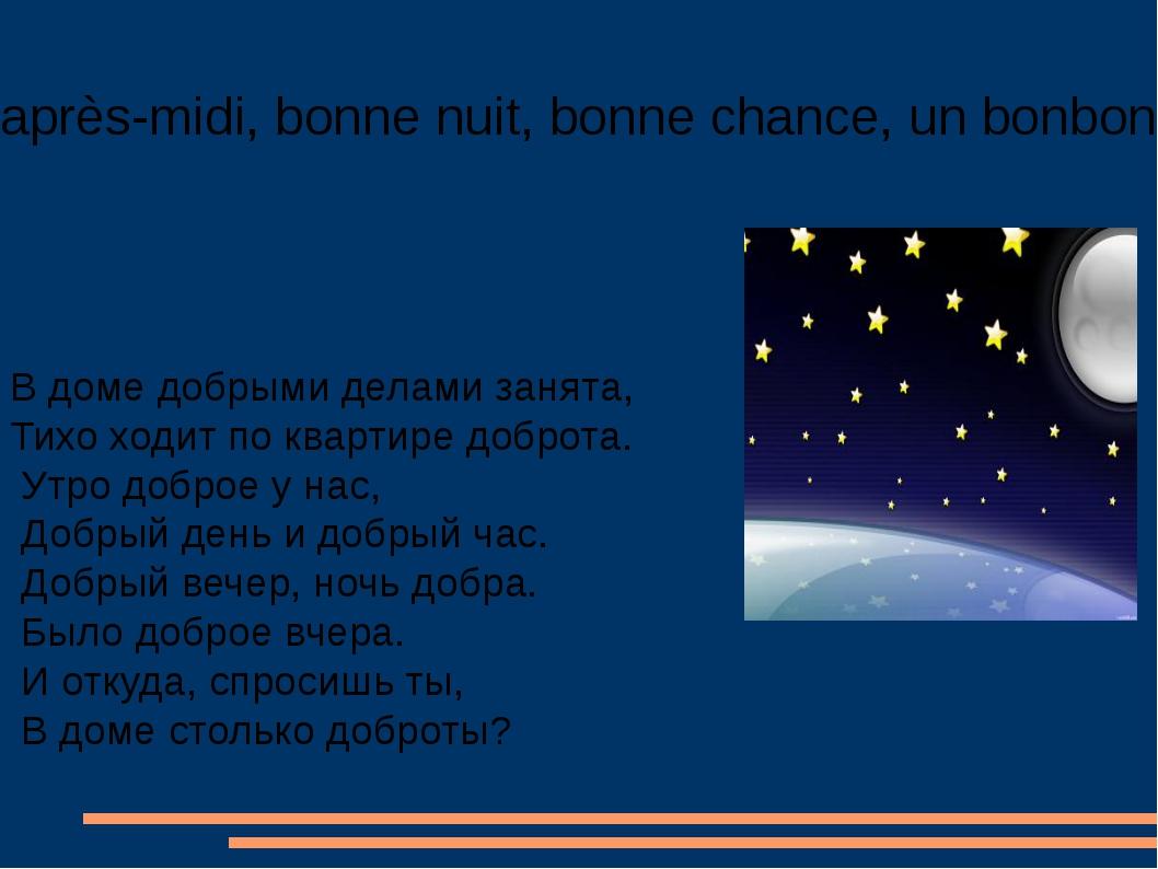 bonjour, bon appétit, bonsoir,bon après-midi, bonne nuit, bonne chance, un bo...