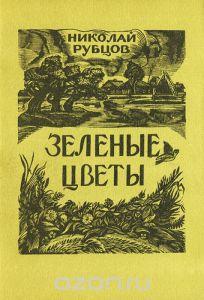 http://www.proza.ru/pics/2015/12/05/1821.jpg