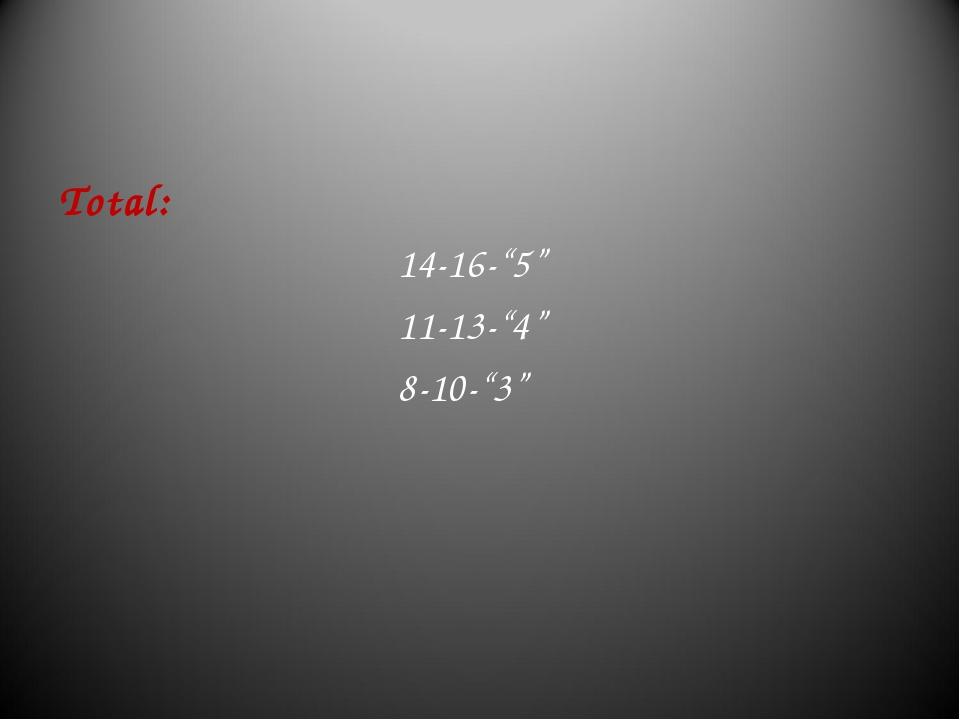 "Total: 14-16-""5"" 11-13-""4"" 8-10-""3"""