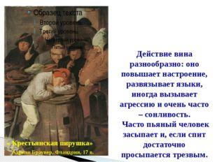 В.Маковский. «Не пущу!» Горький пропойца губит не только свою жизнь, но и жиз