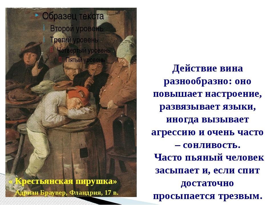 В.Маковский. «Не пущу!» Горький пропойца губит не только свою жизнь, но и жиз...