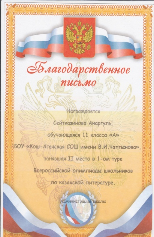 C:\Users\Ерхат\Pictures\2013-12-10 анар\анар 006.jpg