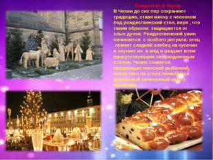 Рождество в Чехии. В Чехии до сих пор сохраняют традицию, ставя миску с чесн