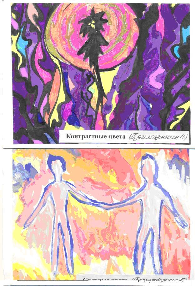 http://www.schoolexpert.ru/picture.raw?id=_ASPJUTCTG
