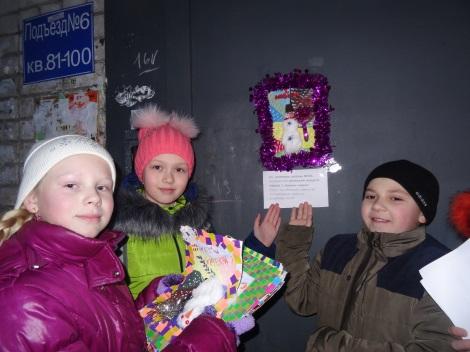 C:\Users\Sergey\Desktop\всё для мамы\фотографии\акция счастливый новый год\DSC01992.JPG