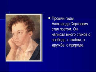 Прошли годы. Александр Сергеевич стал поэтом. Он написал много стихов о свобо