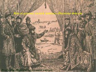 Кто из русских князей написал «Поучение детям»