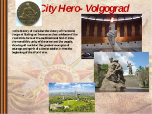 City Hero- Volgograd In the history of mankind the victory of the Soviet troo