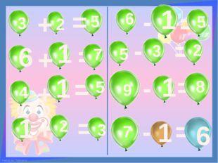 3 2 + 5 = 6 + 1 = = 7 4 + 1 5 1 + 2 = 3 6 - 1 = 5 5 - 3 = 2 9 - 1 = 8 7 - 1 =