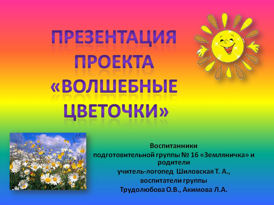 hello_html_3b51edd5.jpg