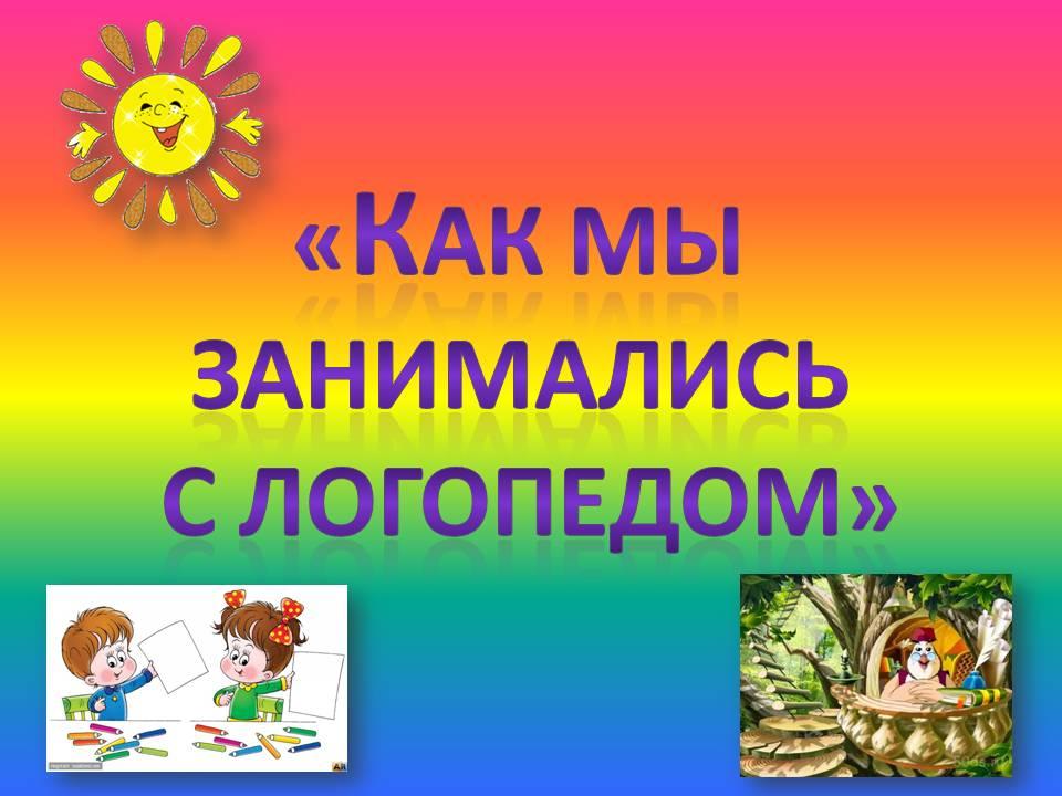 hello_html_m7c94d06b.jpg