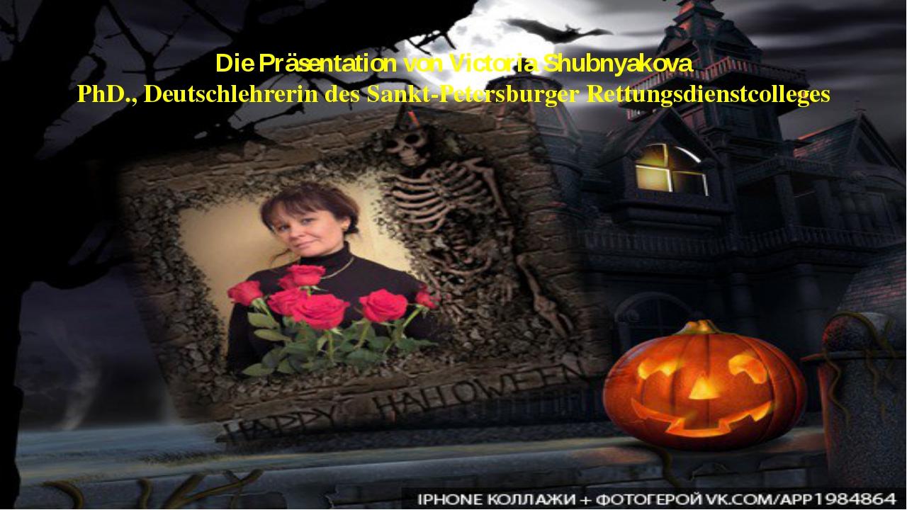 Die Präsentation von Victoria Shubnyakova PhD., Deutschlehrerin des Sankt-Pet...