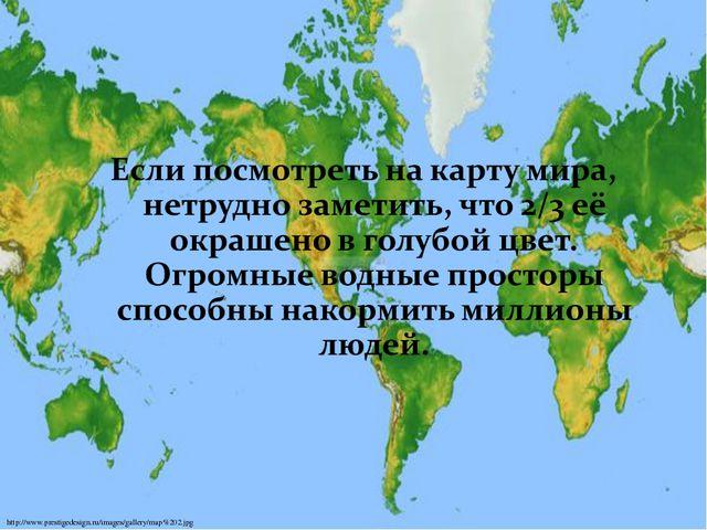 http://www.prestigedesign.ru/images/gallery/map%202.jpg