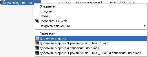 hello_html_m32e8fe19.png