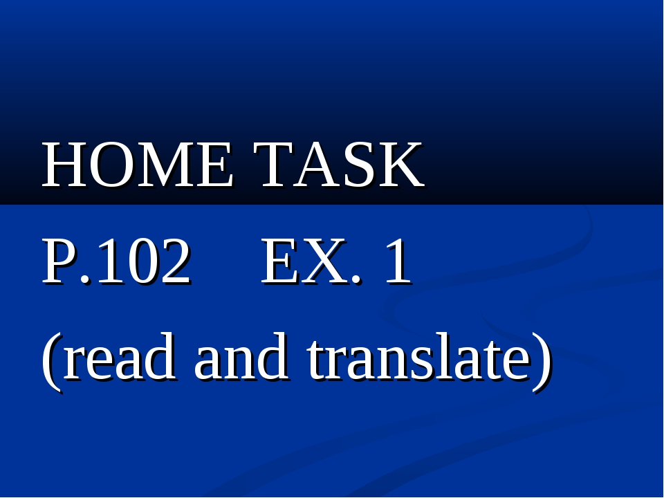 HOME TASK P.102 EX. 1 (read and translate)