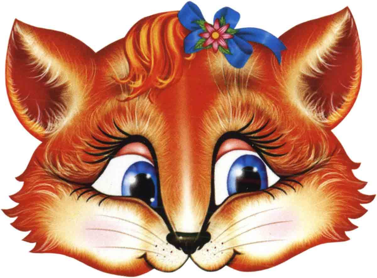http://doshkilniatko.net/wp-content/uploads/2012/07/maska_lisa1.jpg